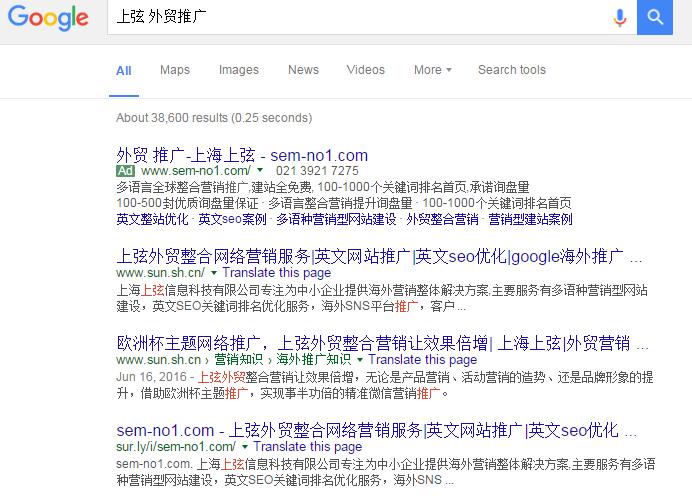googleseo2