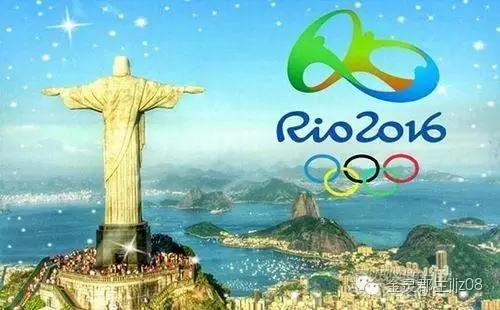 rio2016.webp