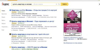 Yandex.Display-1 (1)
