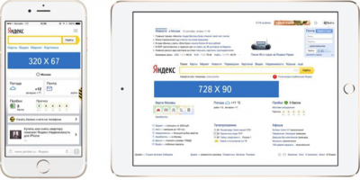 Yandex.Display-2